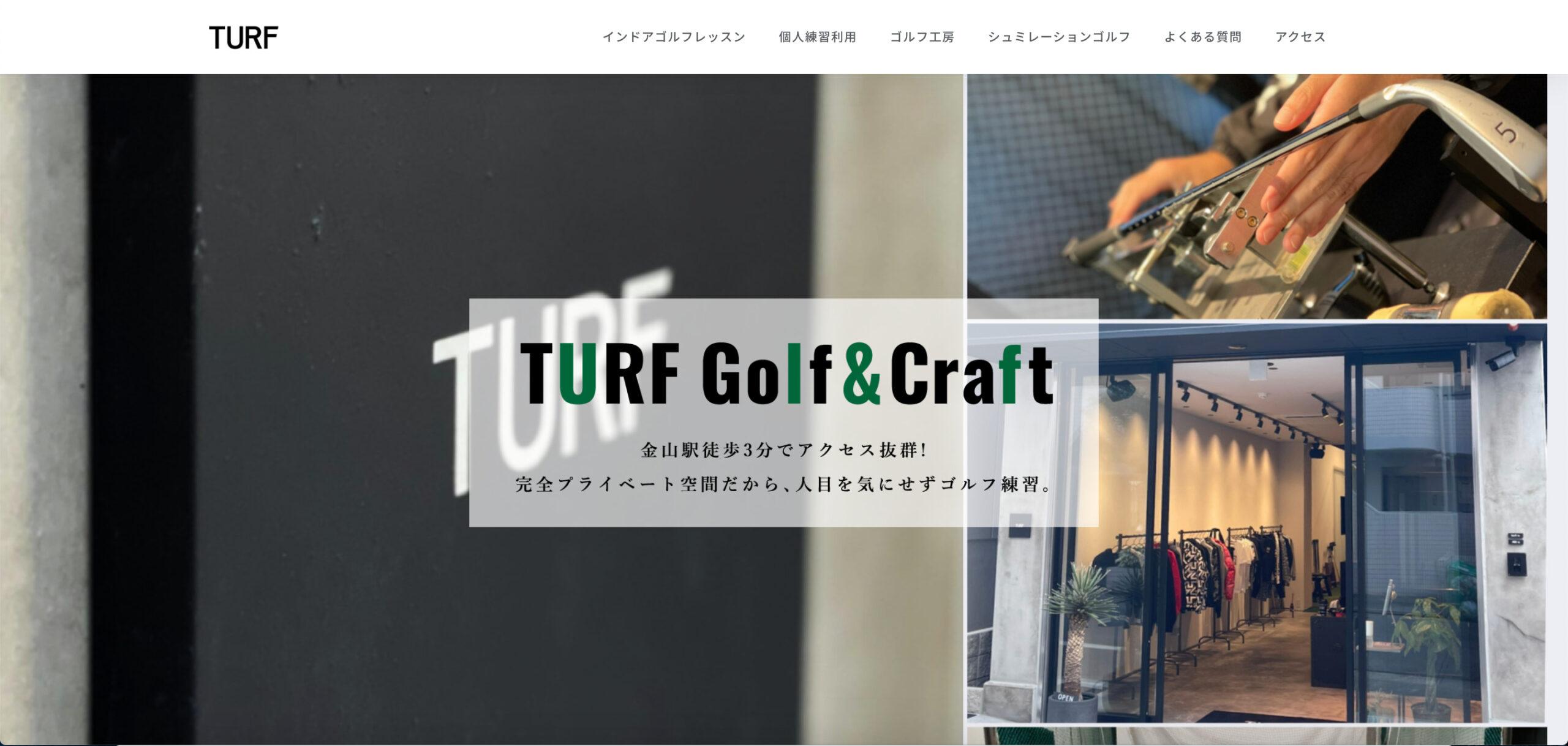 TURF GOLF